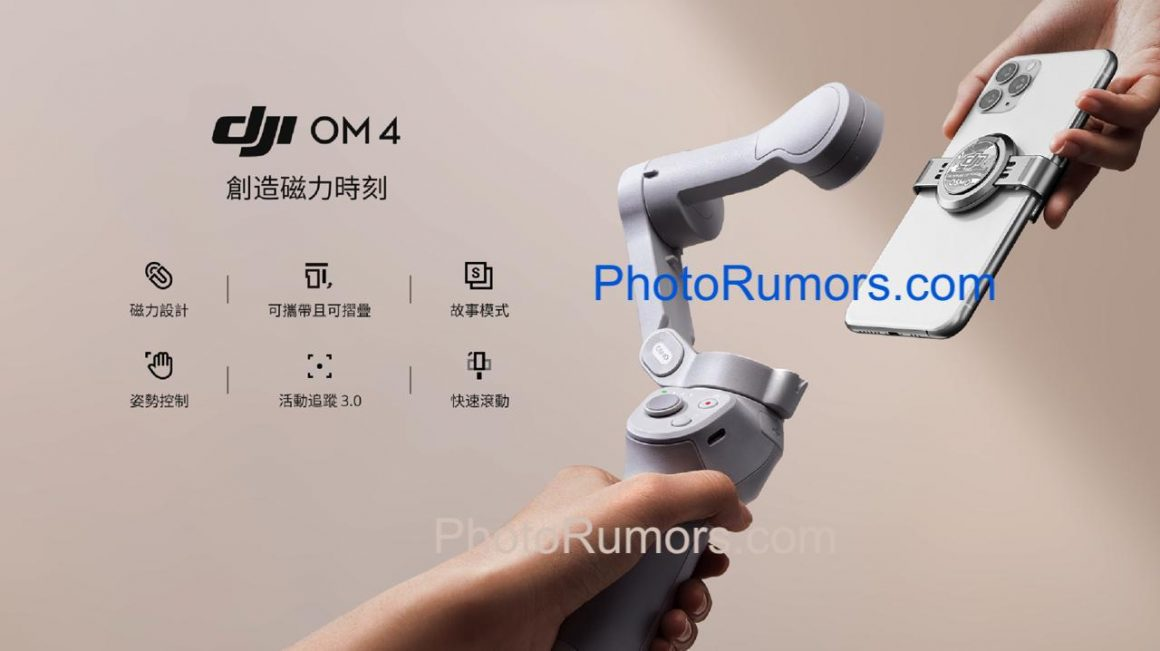 dji osmo mobile 4 product page